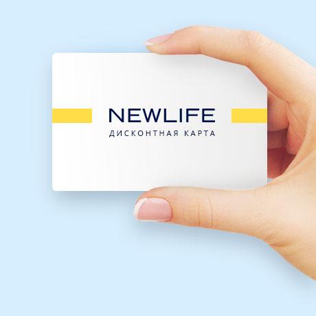 74b3f41058b0b Скупка брендовых вещей и шуб в Петербурге   Комиссионный бутик Newlife